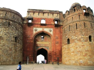 Old Fort Entrance
