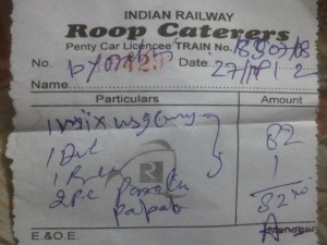 Railway Pantry Car Bill