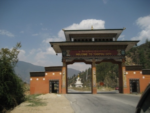 Thimpu City Gate